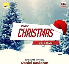 Ulagin Oliyaai (Tamil Christmas Songs)