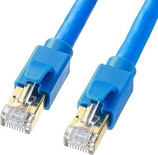 サンワサプライ CAT8 LANケーブル (1m) 40Gbps/2000MHz RJ45 ツメ折れ防止 ブルー KB-T8-01BL