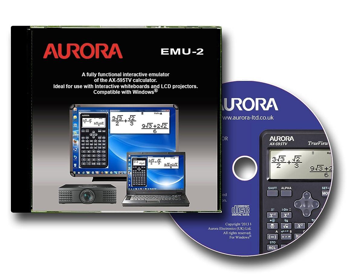 ペンスキー思いつくAurora EMU - 2エミュレータソフトウェアScientific Calculator