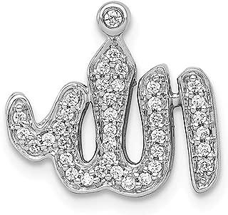 Jewels By Lux 14K White Gold 1/6 Carat Diamond Allah Pendant