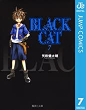 表紙: BLACK CAT 7 (ジャンプコミックスDIGITAL) | 矢吹健太朗