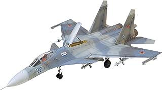 Amazon.es: Aviones De Guerra - Modelismo / Modelismo y ...