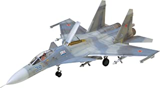 Tamiya 300060757 Avión de Combate