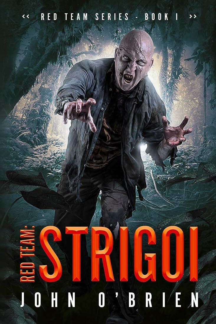 汚す予防接種する瞳Red Team: Strigoi