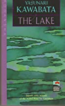 みずうみ―The lake (Japan's modern writers)