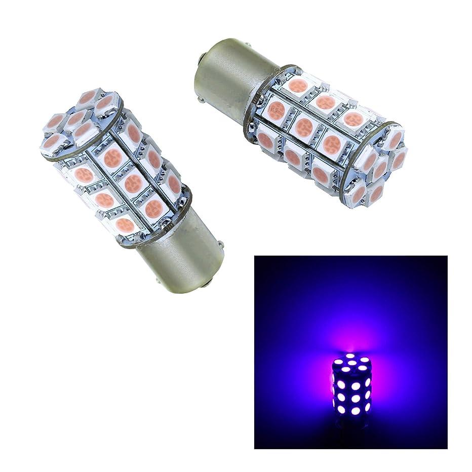 PA 2pcs Ba15s 1156 30 SMD LED AUTO Turn Signal Light/Side Marker Light/Brake Light Bulbs 12V-Pink (Purple)