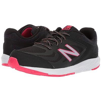 New Balance Kids KJ519v1Y (Little Kid/Big Kid) (Black/Rainbow) Girls Shoes