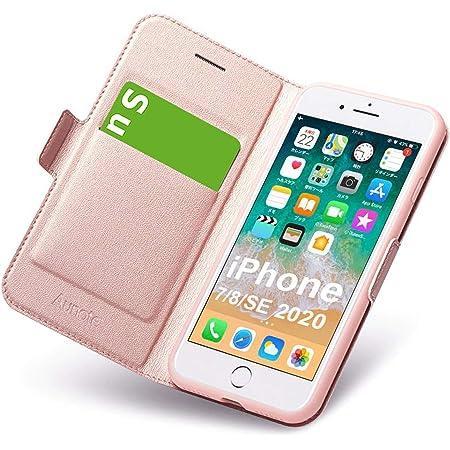 Cover iPhone 8/7, Custodia iPhone SE 2020, Custodia iPhone 7 Portafoglio in Pelle PU, Cover Libro per Apple 7/8/SE 2 - Completa Protezione. Flip ...