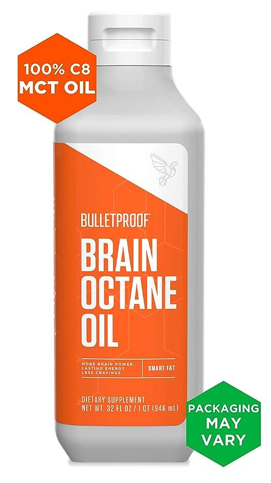 クリア農業の疑問に思う【正規販売品】ブレインオクタンオイル32オンス946ml (最強の食事で紹介されているオイル) Brain Octane Oil 32 oz Bulletproof