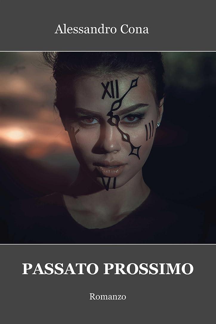 検索エンジン最適化下手膨張するPassato prossimo (Italian Edition)