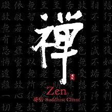 Zen~Buddhist Chant [Clean]