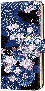 HUAWEI nova lite 3 (POT-LX2J) ケース 手帳型 カードタイプ [刺繍プリント・ブルー] 着物柄 刺繍風 和柄 ノバライトスリー スマホケース 携帯カバー [FFANY] tanmono-095@05c