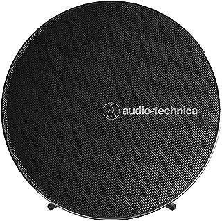 Best audio technica portable speaker Reviews