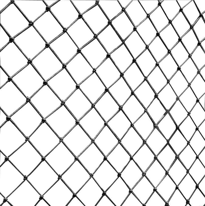 Yaheetech 10 x 20Ft Softball Practice Net Baseball Net Fully Edged