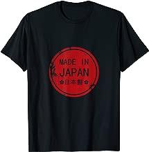 Made in Japan Nihon Sei Japanese Shirt