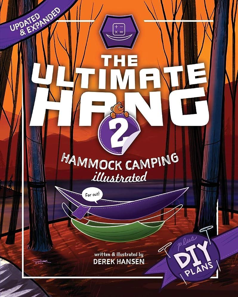 一致城ダルセットThe Ultimate Hang: Hammock Camping Illustrated