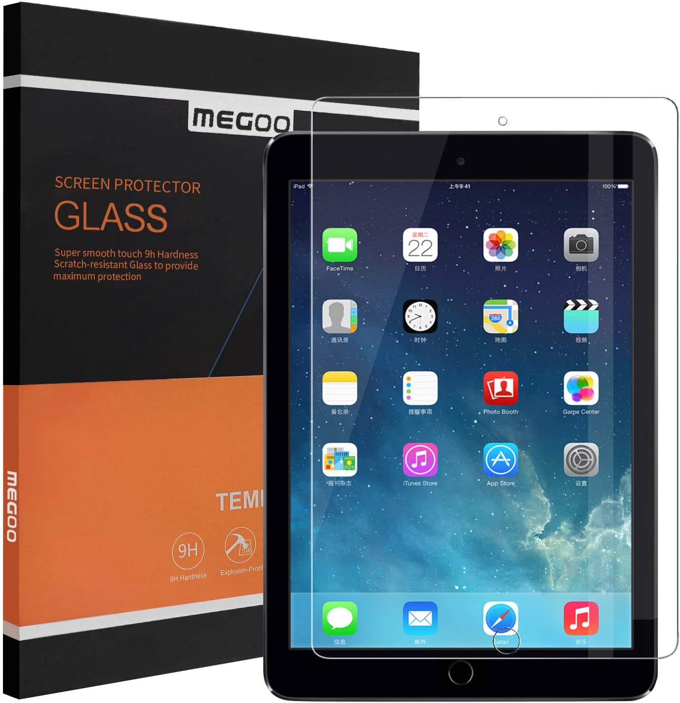 Inventory cleanup selling sale Megoo Screen Protector for Apple iPad 2017 12.9 Sale Inch Pro 2015