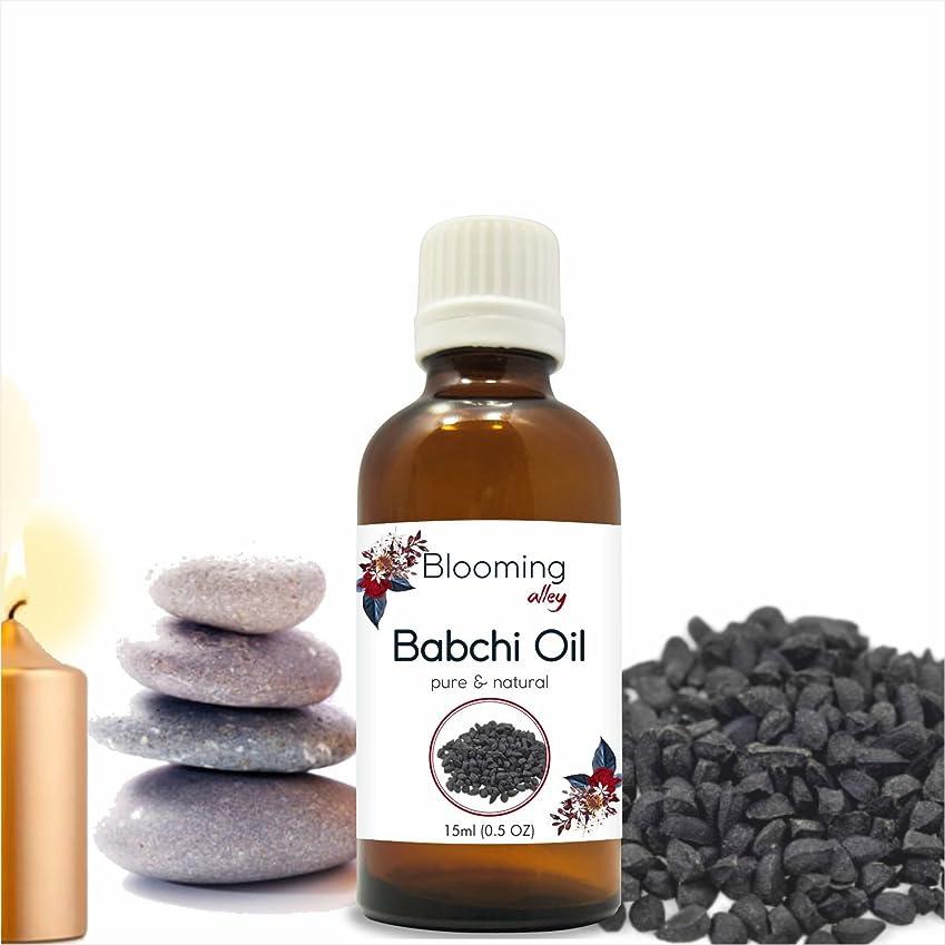 入口国際破裂Babchi Oil (Psoralea Corylifolia) 100% Natural Pure Carrier Oil 15ML