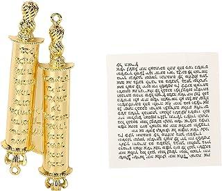 BRTAGG Yad Torah Mezuzah Crismas Holy Land Jewish Israel Gifts Decorations Decor