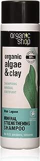 Organic Shop Hair Shampoo Blue Lagoon 280ml
