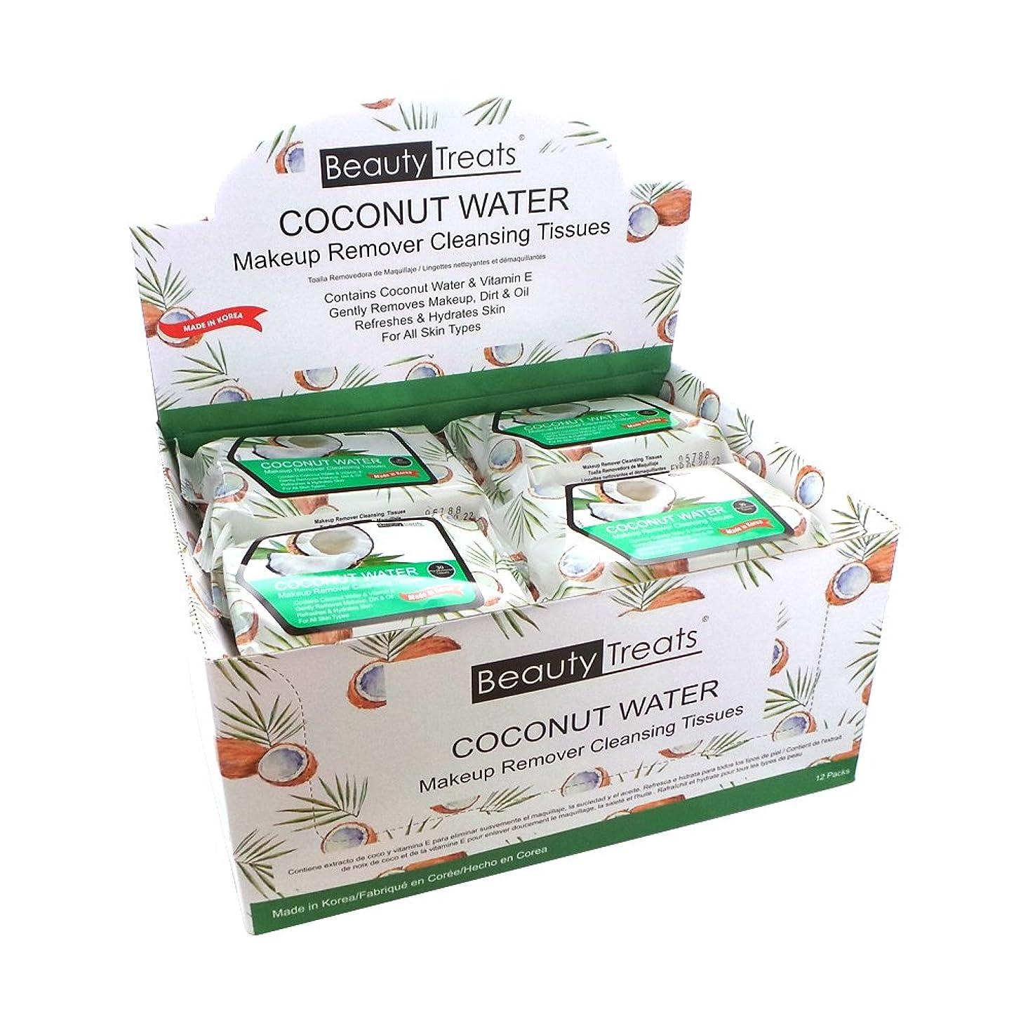 届けるアルカイック洪水BEAUTY TREATS Coconut Water Makeup Remover Cleaning Tissues Display Set, 12 Pieces (並行輸入品)
