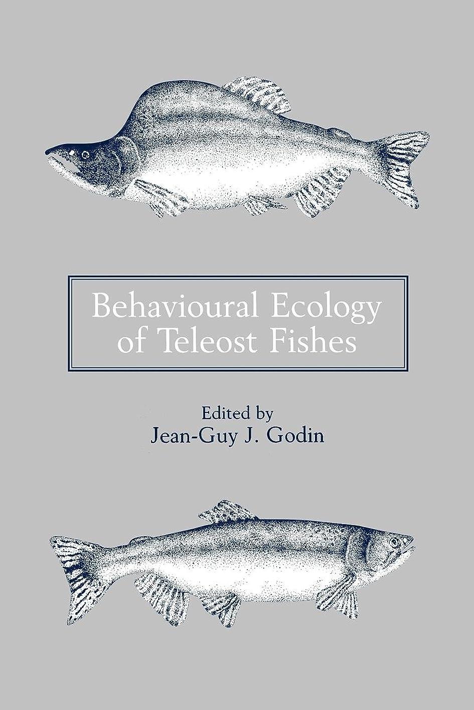 効能ある静的ポインタBehavioural Ecology of Teleost Fishes