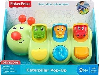 Fisher-Price Caterpillar Pop-up