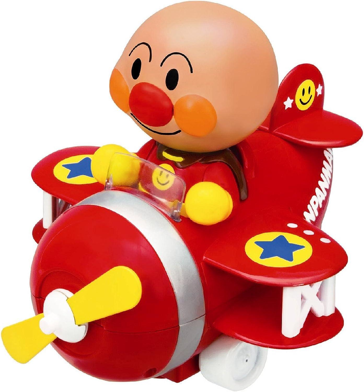 rosso Bean Bread uomo R   C Go  Go  Air Plane [giocattolo] (japan import)