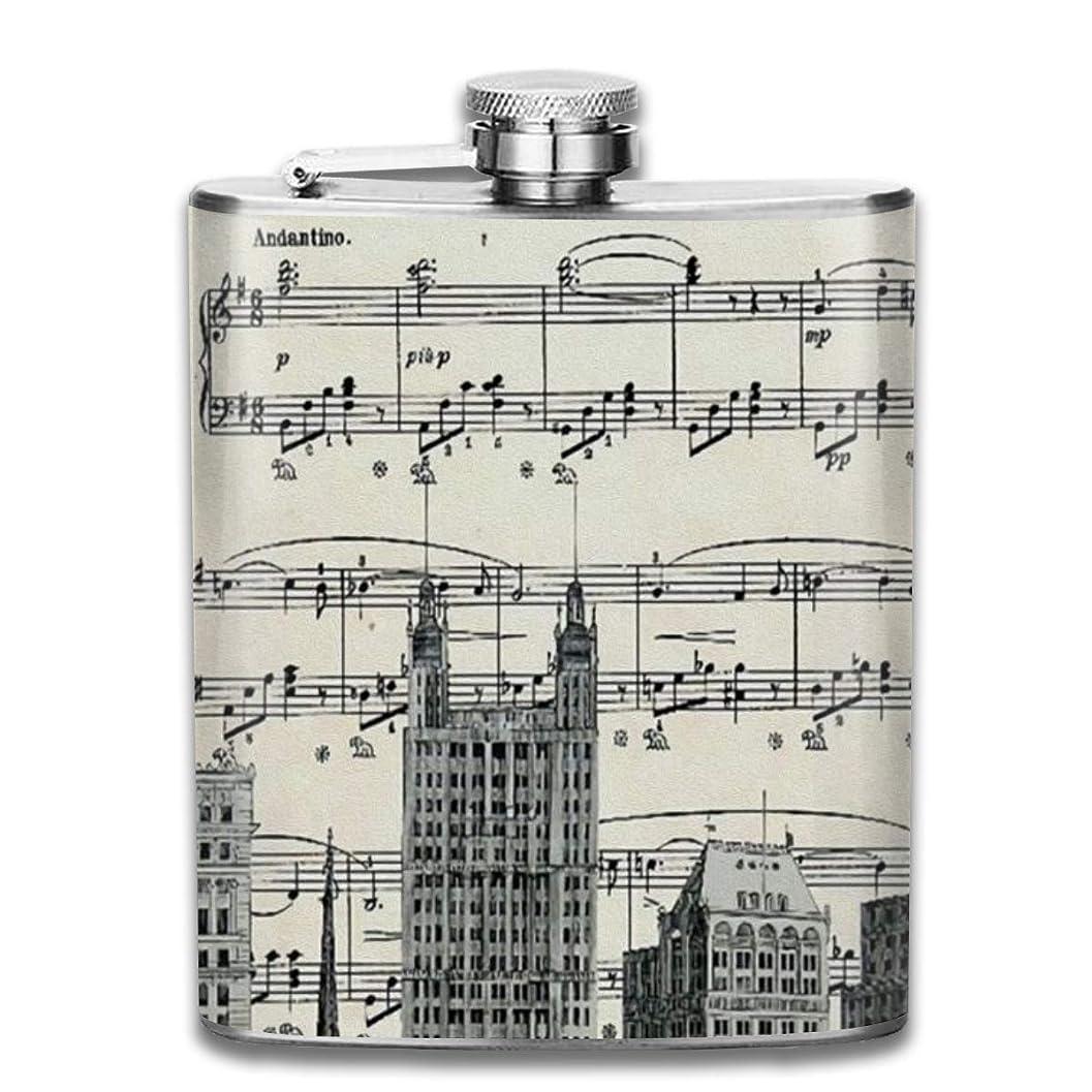 調査読書エジプト人ニューヨークの歌フラスコ スキットル ヒップフラスコ 7オンス 206ml 高品質ステンレス製 ウイスキー アルコール 清酒 携帯 ボトル