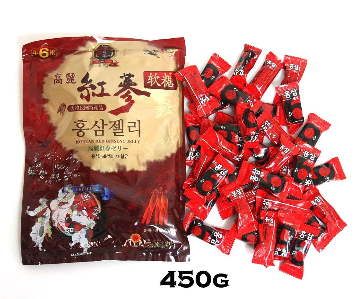 スリップ気怠い近々韓国紅参ゼリー450g X 4ea / Korean Red Ginseng Jelly 450g X 4ea / さわやか / refreshing / 人参エキスパウダー / ginseng extract and powder / 韓国製 / Korean Made [並行輸入品]
