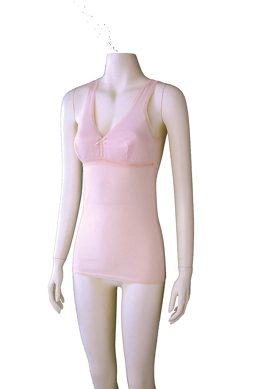 スノーケル好きである花玉川岩盤浴婦人ラン型カップ付き (M)106-1