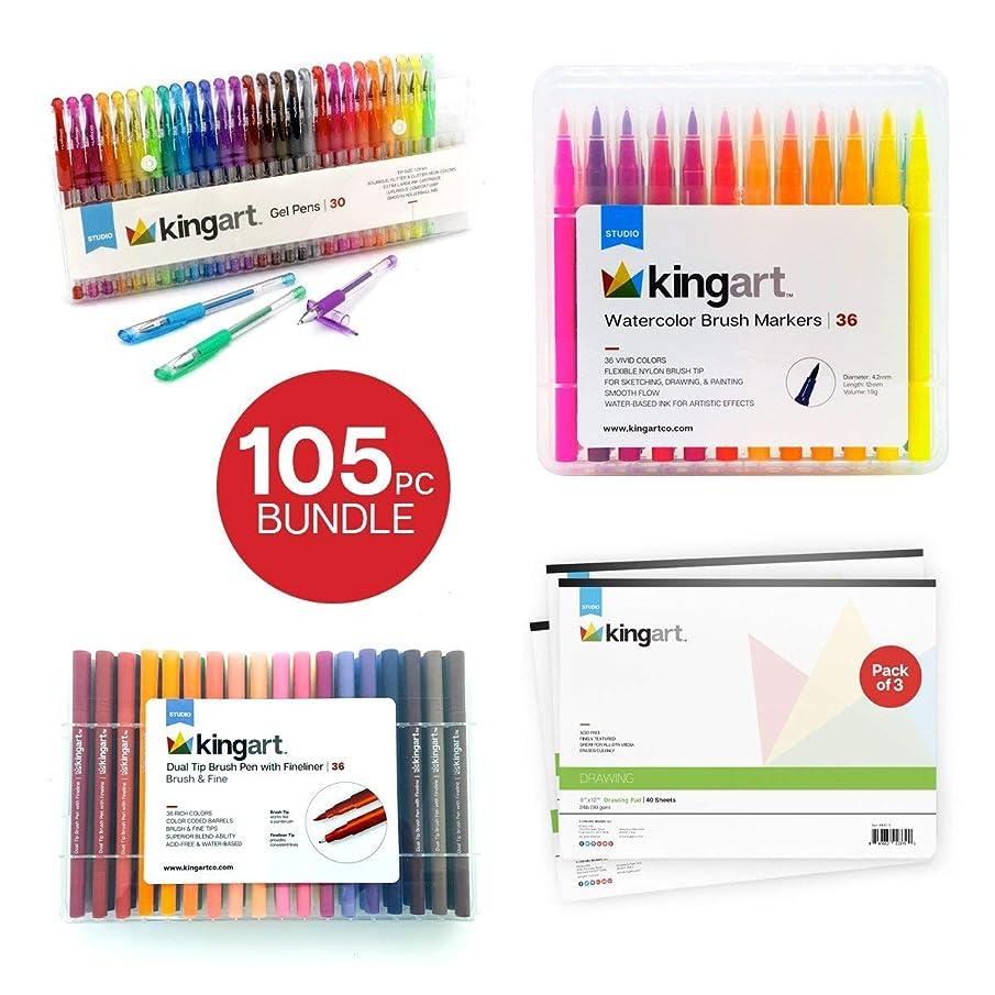 KINGART B-051 105 PC Markers, Gel PENS, Drawing PAD Bundle Art Set, Assorted 5 Pack