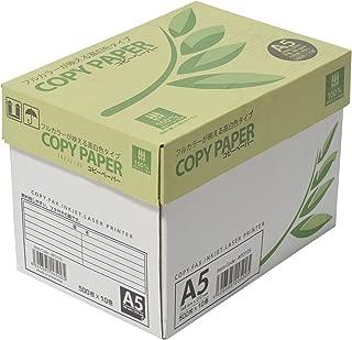コピー用紙 A5 コピーペーパー 高白色 紙厚0.09mm 5000枚(500×10) APD105