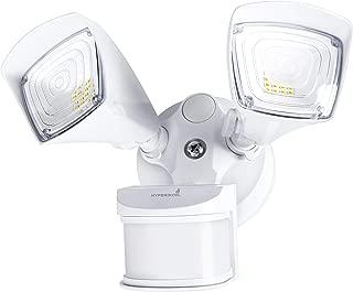 Hyperikon Pro Outdoor Security Light, 25W, Outdoor Flood Light Dusk to Dawn, 5000K, 2 Head White IP65