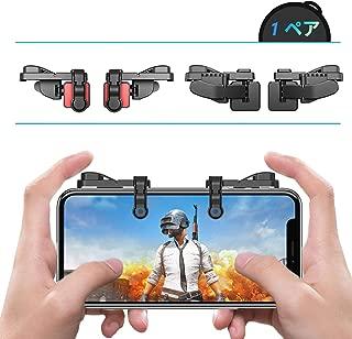 Delta essentials モバイル コントローラー 押しボタン 射撃ボタン荒野行動 コール オブ デューティ モバイル フォートナイト PUBG Mobile 対応 iPhone/Android多機種対応 (黒)