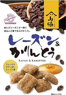 山脇製菓 レーズン&かりんとう 115g×12袋