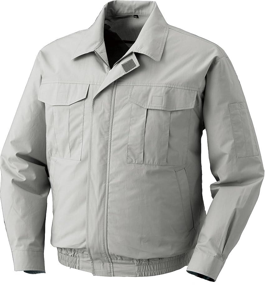 好色な最後のどこでも空調服 服単体 綿薄手ワーク空調服 KU90550 シルバー L 8209201
