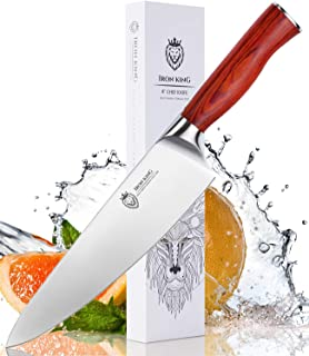 Chef Knife | Forged High Carbon Steel | Sharp Carving Knife with Ergonomic Handle | 8 Inch Professional Chef's Knife | Perfect Kitchen Gift for Cooking Lovers and Chefs.