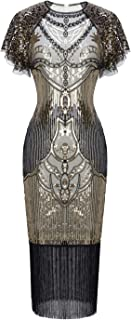 1920s Knee Length Flapper Party Cocktail Dress with Sequined Cap Sleeve Layer Tassels Hem