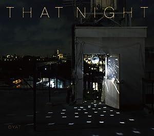 夜のすべて