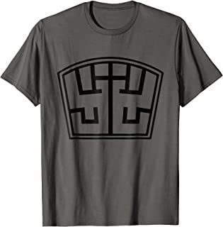 Best shinra soldier t shirt Reviews