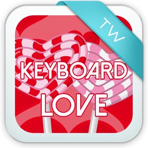 Keyboard Loves