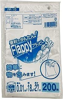 オルディ フラッピー規格袋半透明10号FPー10
