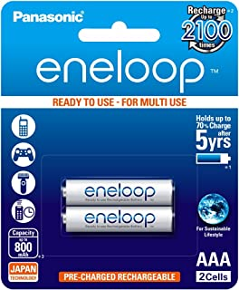 Panasonic eneloop AAA Rechargeable Battery, Pack of 2