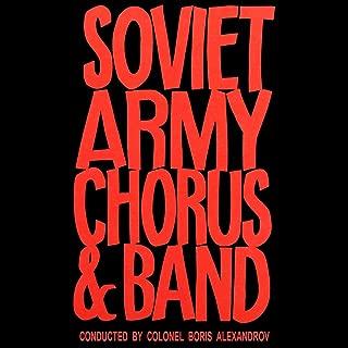 soviet army band