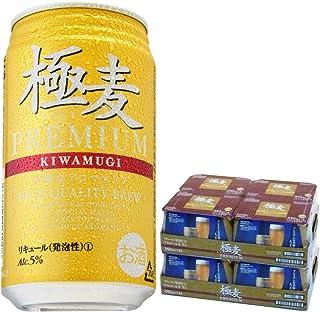 極麦プレミアム 350ML×48本(モンドセレクション10年金賞)