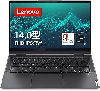 Lenovo ノートパソコン Yoga 750i ( Core i7 16GBメモリ 512GB SSD Microsoft Office搭載)【Windows 11 無料アップグレード対応】