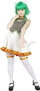 MILICA BOOKS Vocaloid Megpoid Gumi Aa Subarashiki Nyansei Cat Cosplay Costume Halloween