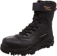[マルゴ] 安全靴 ブーツ 山林作業 スパイク 強化樹脂製先芯 ファスナー マジカルフォレスター 005
