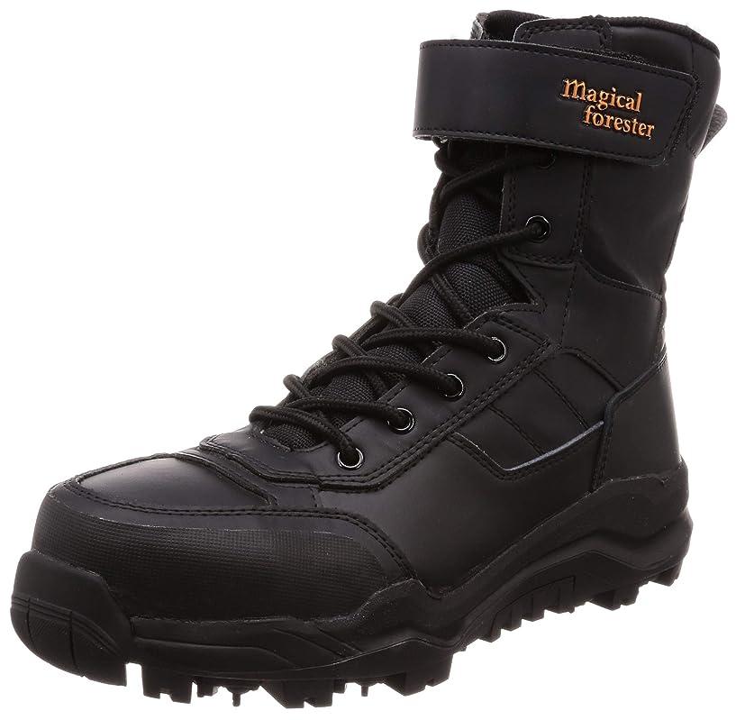 [マルゴ] 安全靴 マジカルフォレスター #005